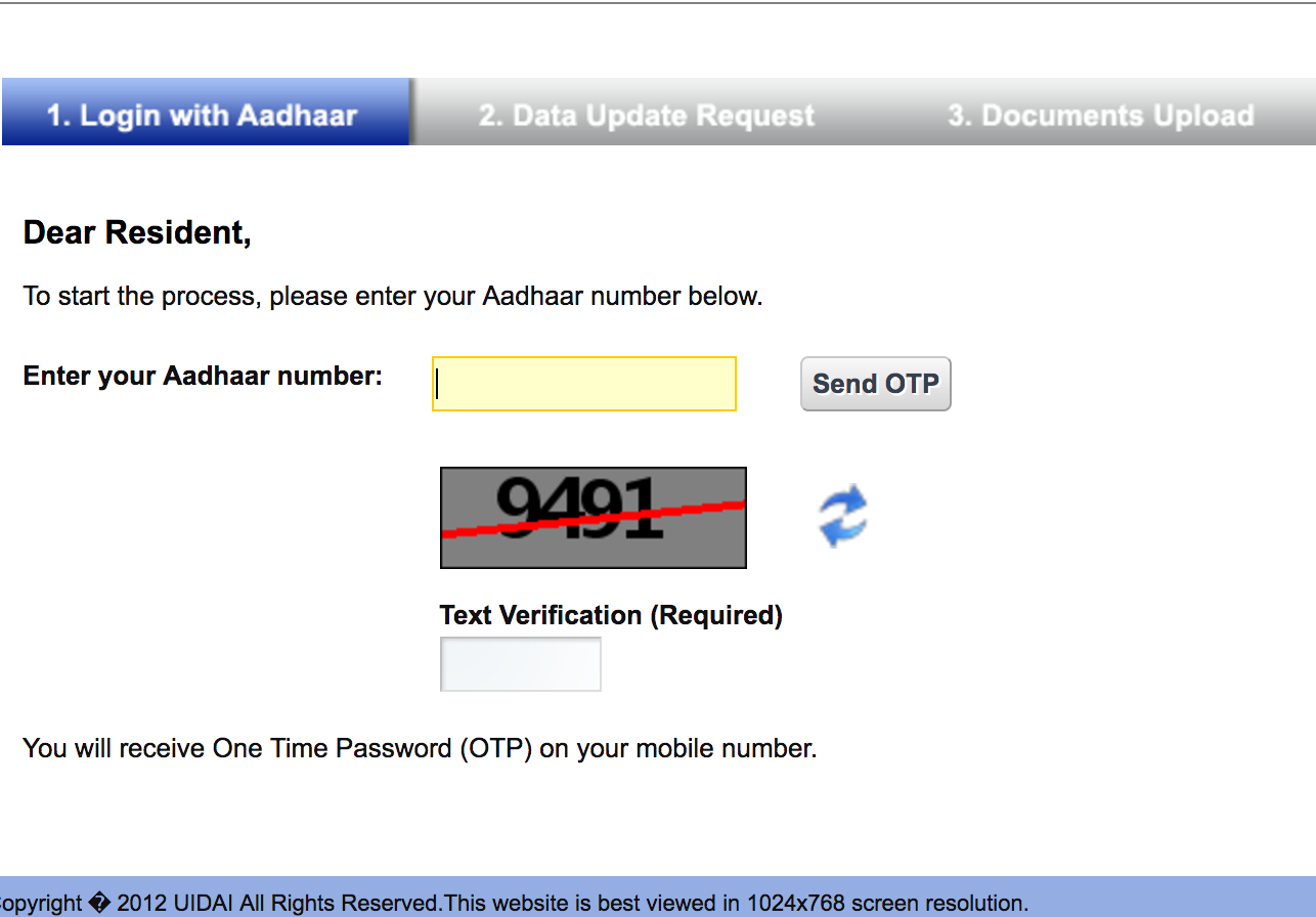 Aadhaar-Card-Update-Login-Screen
