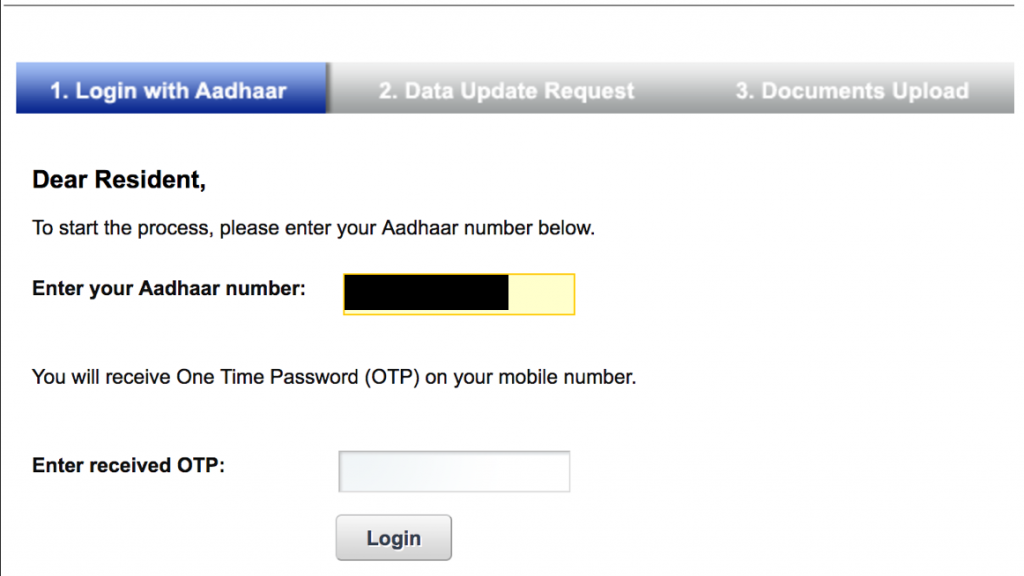 Aadhar Card Update-Enter OTP Screen