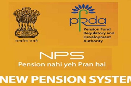 National Pension Scheme NPS