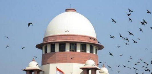 Supreme Court Aadhaar Privacy Case