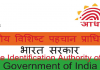 Lack of Aadhaar Card leads to denying services@Rupeenomics.com