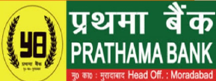Check Prathama Bank IFSC and MICR Codes Here @ Rupeenomics.com