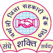 Check Zila Sahkari Bank Ltd Ghaziabad IFSC and MICR Codes Here @ Rupeenomics