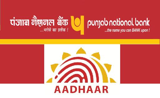 How to Link Aadhaar Card with PNB Bank Account
