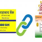 How to Link Aadhaar card to Allahabad bank account