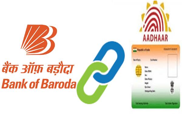 Link Aadhaar card to Bank of Baroda account