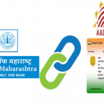 Link Aadhaar card to Bank of Maharashtra bank account