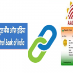 Link Aadhaar card to Central Bank of India Account