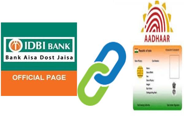 Link Aadhaar card to IDBI bank account