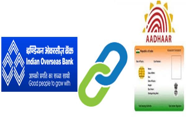 Link Aadhaar card to Indian Overseas bank account