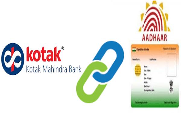 Link Aadhaar card to Kotak Mahindra bank account