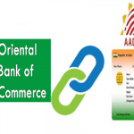 Link Aadhaar card to Oriental Bank of Commerce bank account