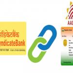 Link Aadhaar card to Syndicate bank account