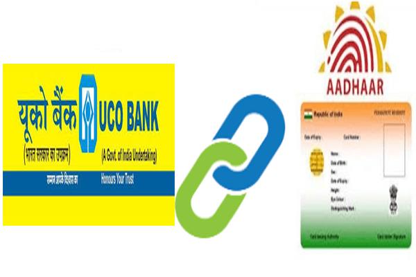 Link Aadhaar card to UCO bank account