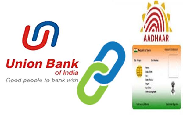 Link Aadhaar card to Union Bank of India