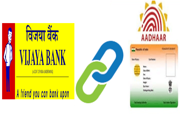 Link Aadhaar card to Vijaya bank account
