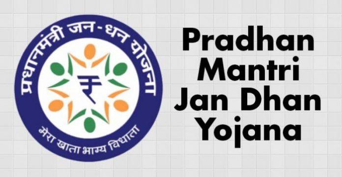 Pradhan Mantri Jan dhan yojana Details @ Rupeenomics.com