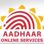 Step by Step guide to AadhaaOnlineServices