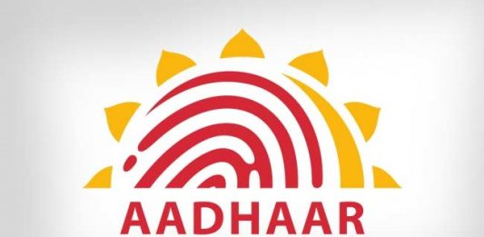 UIDAI Official Website Services