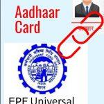How to Link Aadhaar Card with EPF