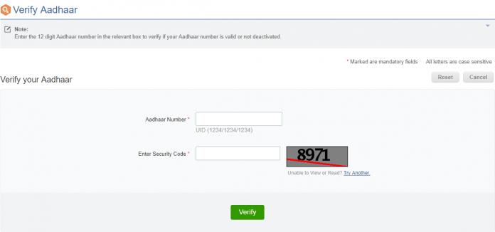 Aadhaar Status-Get latest new and updates here @ Rupeenomics.com