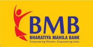 Check Bharatiya Mahila Bank IFSC and MICR Codes Here @ Rupeenomics.com