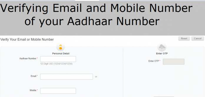 How to verify Email and mobile number of Aadhaar Check out @ Rupeenomics.com