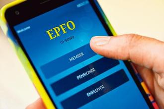 EPFO going paperless