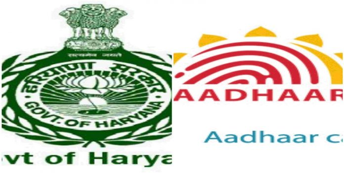 Haryana to prepare Aadhaar based database for residents