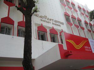Check Rajkot Pin Code and Post Office Details here @ Rupeenomics.com