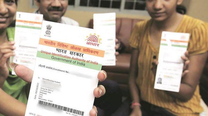 Aadhaar Card Scheme,evolution of scheme, right to privacy