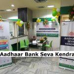 Bank Aadhaar Kendra inside United Bank Premises
