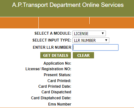 Andhra Pradesh Transport Department search
