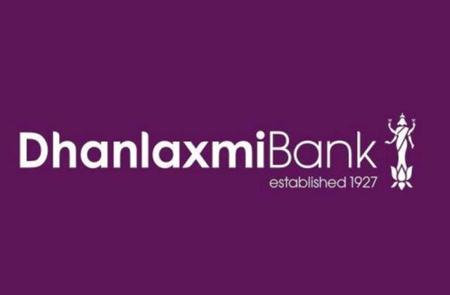 Check Dhan Lakshmi Bank IFSC and MICR Codes Here @ Rupeenomics