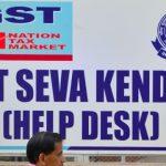 GST Seva Kendra