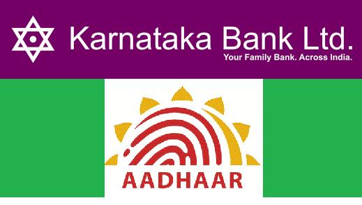 How to link Aadhaar Card with Karnataka Bank Account