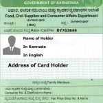 Karnataka Ration Card