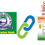 Link Aadhaar card to Corporation bank account