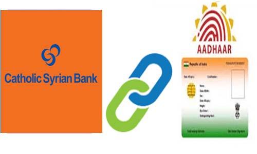 Link Aadhaar to Catholic Syrian Bank