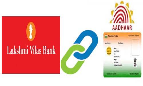 Link Aadhaar to Lakshmi Vilas Bank