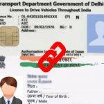 Linking Driving license with Aadhaar Card