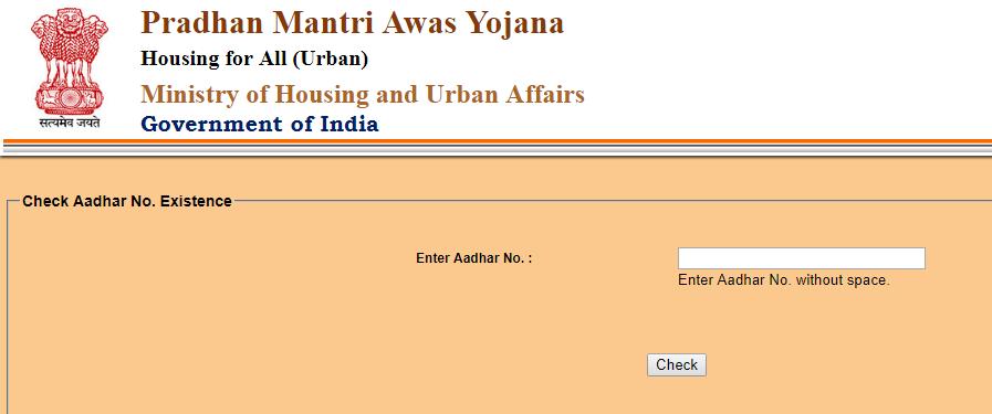 PMAY Aadhaar Form