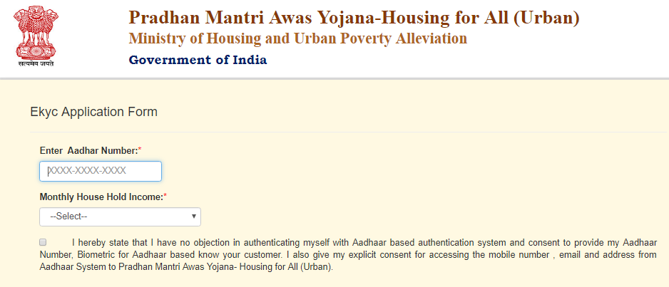 PMAY Aadhaar Verification