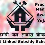 Credit Linked Subsidy Scheme Pradhan Mantri Awas Yojana PMAY CLSS-LIG/EWS
