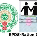 AP EPDS Ration Card Andhra Pradesh/AP EPDS Ration Card Correction/Update