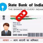 SBI Link with Aadhaar Card