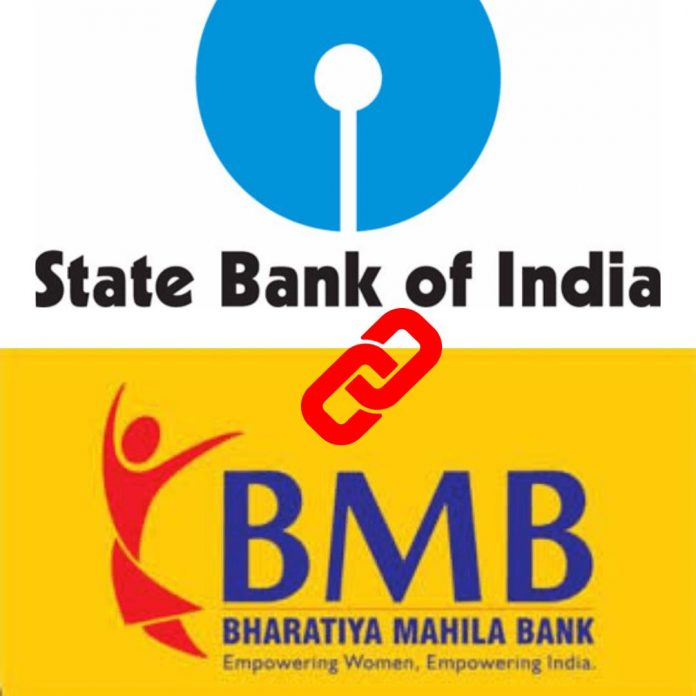 SBI and Bharat Mahila Bank