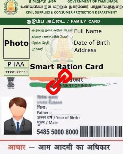 TNPDS with Aadhaar Card Linking using TNePDS