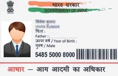 How to Update Aadhaar Card UIDAI