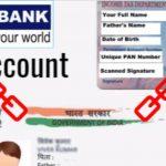 Aadhaar link with Bank Account,SIM Card,PAN Card Voter ID